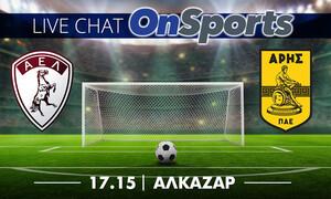 Live Chat ΑΕΛ-Άρης 0-1