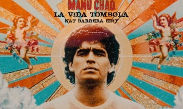 Ντιέγκο Μαραντόνα: Το τραγούδι πασίγνωστου Έλληνα ηθοποιού για τον παιδικό του ήρωα (video)