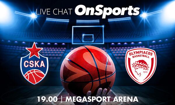 Live Chat ΤΣΣΚΑ Μόσχας - Ολυμπιακός 80-61 (Τελικό)