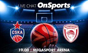 Live Chat ΤΣΣΚΑ Μόσχας - Ολυμπιακός 39-29 (Ημίχρονο)