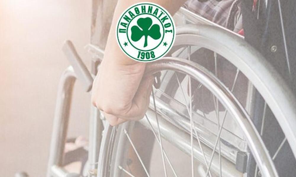 Παναθηναϊκός: Συμμετέχει στο πρότζεκτ «Ποδόσφαιρο και θεατές-φίλαθλοι με αναπηρία»