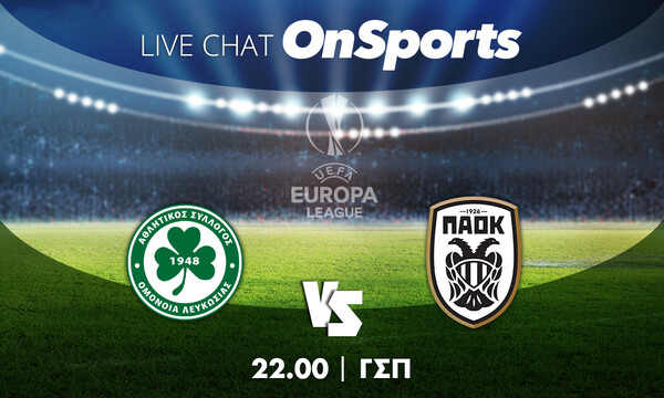 Live Chat Ομόνοια-ΠΑΟΚ 2-1 (τελικό)