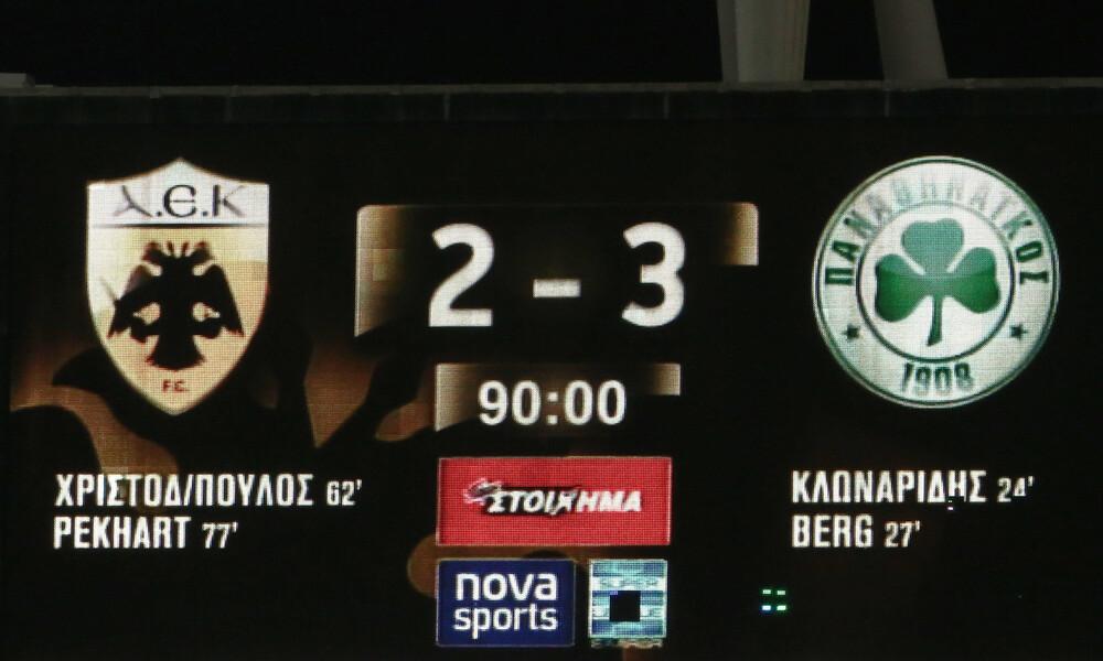 Παναθηναϊκός: Η τελευταία νίκη επί της ΑΕΚ με όργια Βιγιαφάνιες! (video+photos)