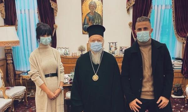 Πέλκας: Επίσκεψη στο Φανάρι και συνάντηση με Βαρθολομαίο! (Photos)