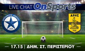 Live Chat Ατρόμητος-Άρης 0-0