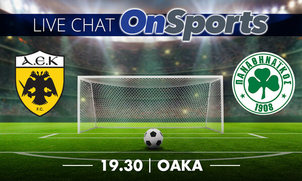 Live Chat ΑΕΚ - Παναθηναϊκός 1-2: Το... τρίτο ημίχρονο του ντέρμπι