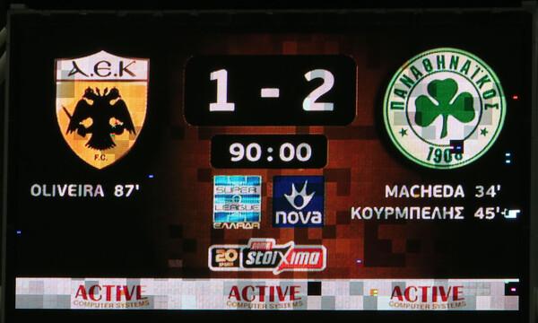 ΑΕΚ-Παναθηναϊκός 1-2: Τα highlights της μεγάλης «πράσινης» νίκης (video)
