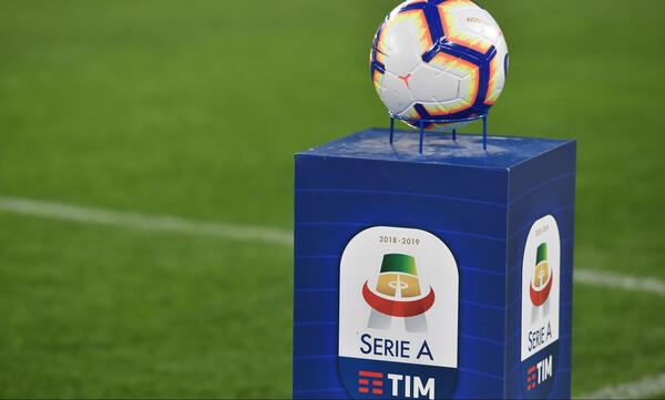Serie A: Όλα τα γκολ και τα highlights της αγωνιστικής (videos)
