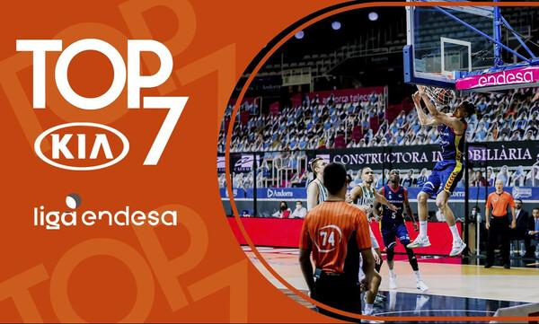 ACB: Το Top-7 της αγωνιστικής (video)