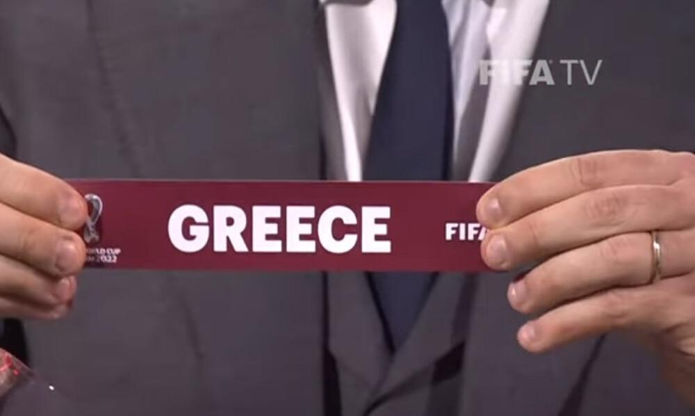 Μουντιάλ 2022: Οι ημερομηνίες της προκριματικής φάσης - Πότε μπαίνει στη μάχη η Ελλάδα