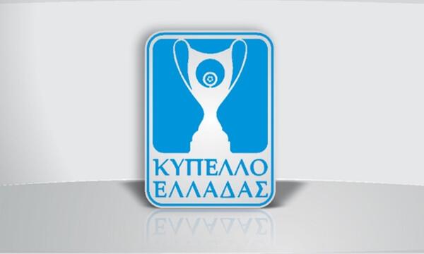 Κύπελλο Ελλάδας: Η απόφαση της ΕΠΟ για τη συνέχεια και τα παράβολα συμμετοχής