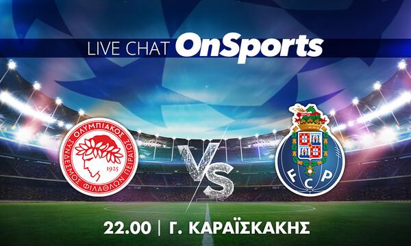 Live Chat Ολυμπιακός-Πόρτο 0-2 (Τελικό)