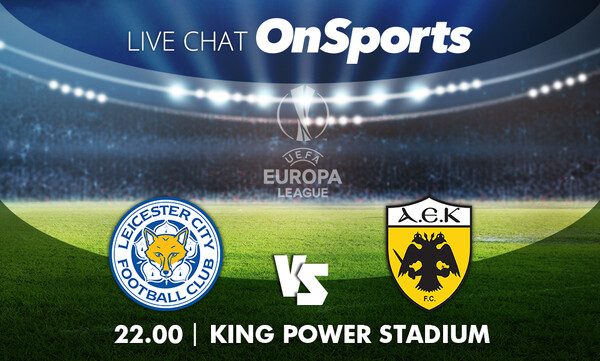 Live Chat Λέστερ-ΑΕΚ 2-0 (τελικό)