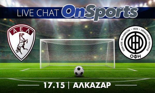 Live Chat ΑΕΛ-ΟΦΗ 0-1 (τελικό)