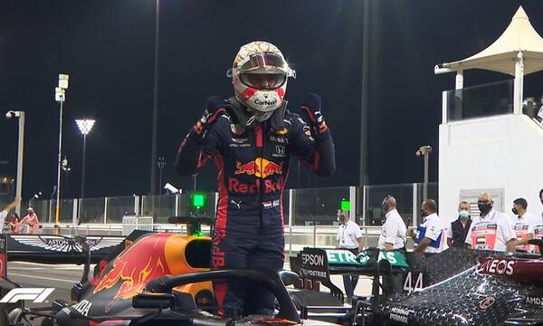 F1: «Χόρεψε» στο Αμπου Ντάμπι ο Φερστάπεν