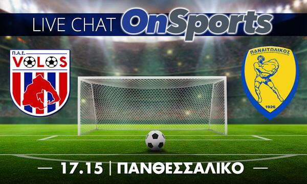 Live Chat Βόλος-Παναιτωλικός 0-0 (τελικό)