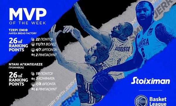 ΕΣΑΚΕ: Δυο οι MVP of the Week!