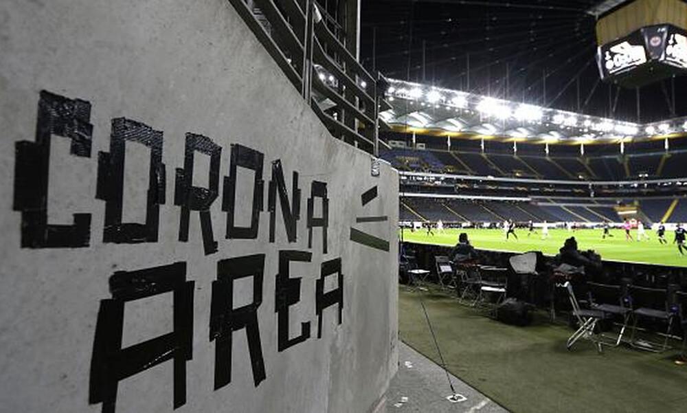Κορονοϊός: Πέθανε προπονητής στη Βραζιλία (photos)