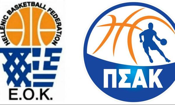 Συνάντηση ΕΟΚ-ΠΣΑΚ για την επανέναρξη των πρωταθλημάτων