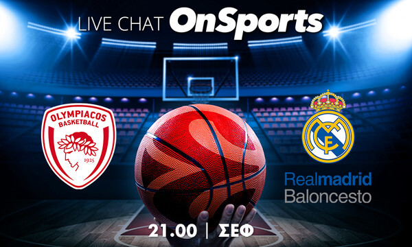 Live Chat Ολυμπιακός - Ρεάλ Μαδρίτης 82-86 (Τελικό)