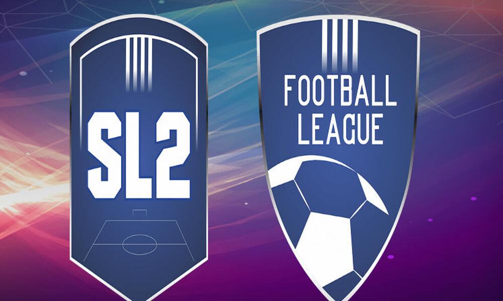 Super League 2: ΔΣ για... σέντρα
