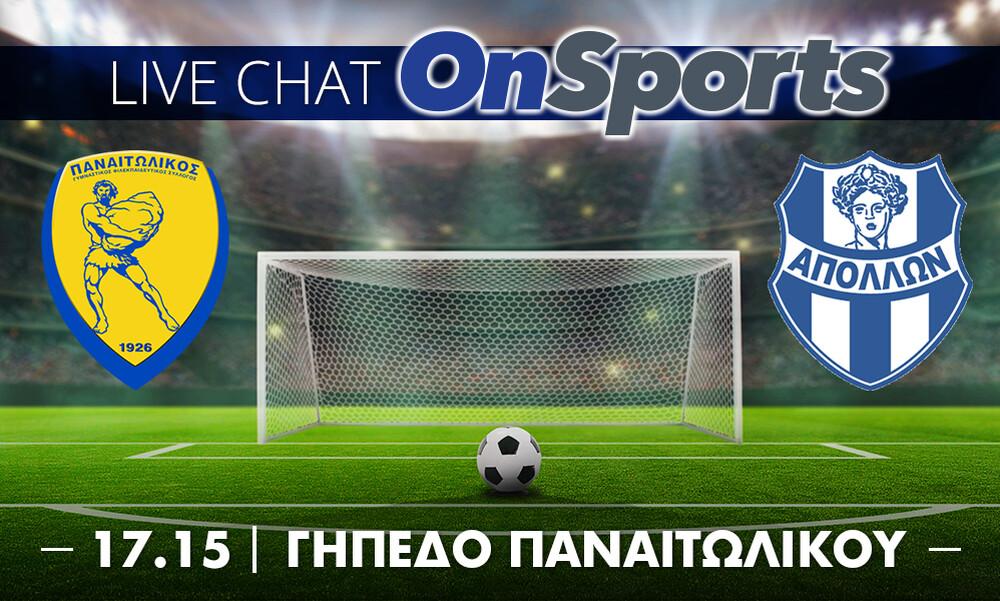 Live Chat Παναιτωλικός-Απόλλων Σμύρνης 0-1 (τελικό)