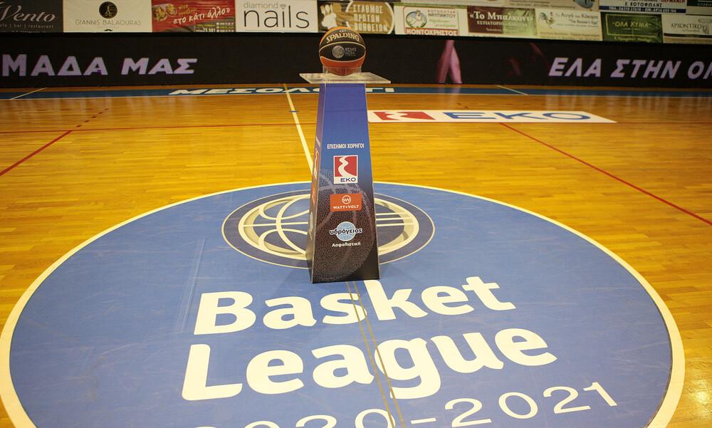 Basket League: Η βαθμολογία μετά τα παιχνίδια του Σαββάτου (video+photos)
