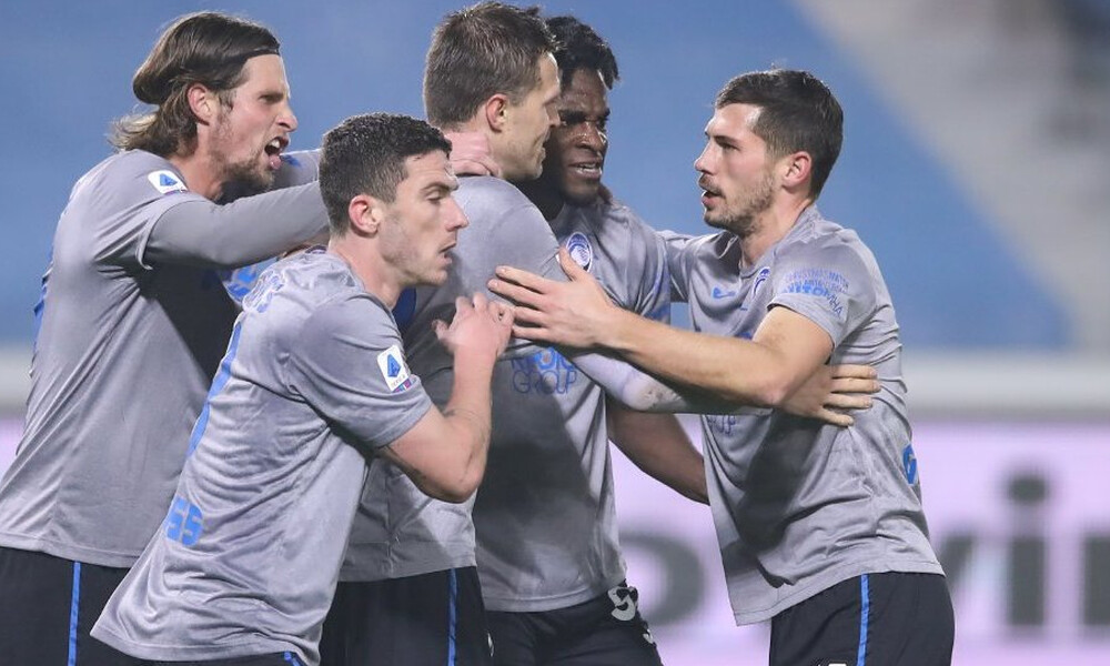 Serie A: Έφερε… τούμπα το ματς και θριάμβευσε η Αταλάντα κόντρα στη Ρόμα! (videos)
