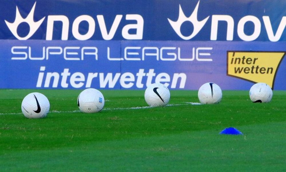 Super League: Αναβλήθηκε ξανά το ΑΕΛ-Λαμία