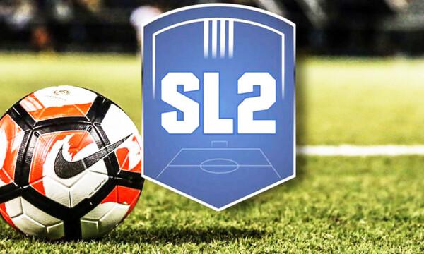 Πότε ξεκινά η Super League 2 - Δεν αλλάζει η προκήρυξη