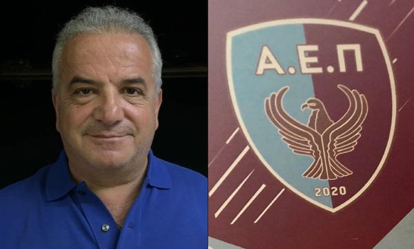 ΑΕΠ Κοζάνης: Μένει στη διοίκηση ο Αλεξανδρίδης