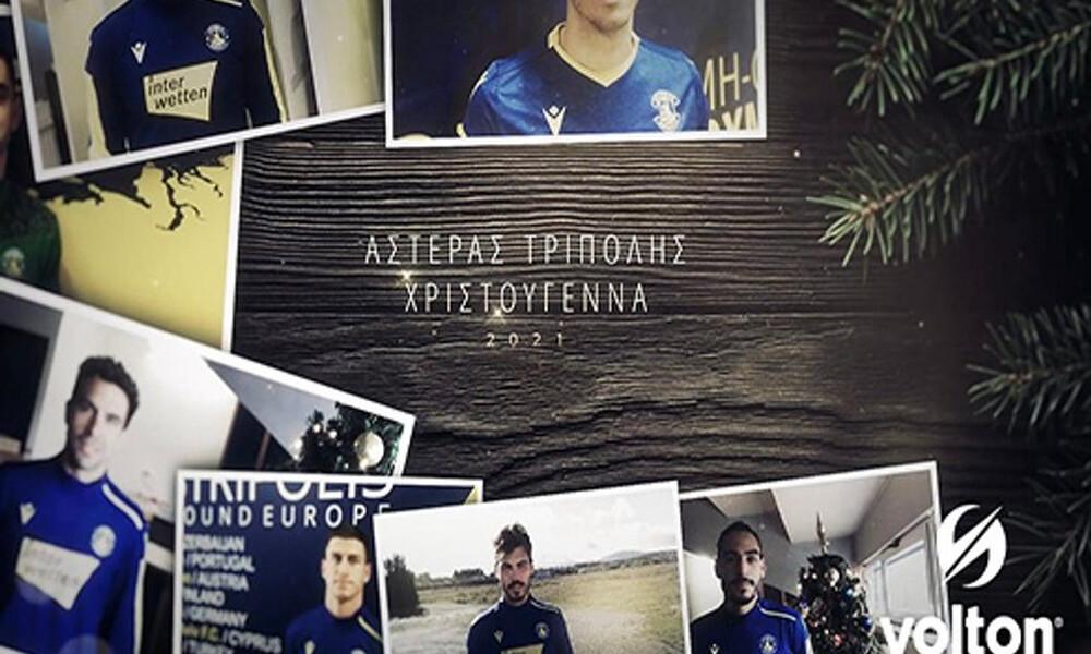 Αστέρας Τρίπολης: Οι ευχές των παικτών (video)