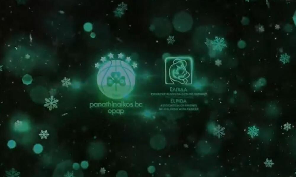 Παναθηναϊκός ΟΠΑΠ: «Πράσινες» ευχές στην Ογκολογική Μονάδα Παίδων (video)
