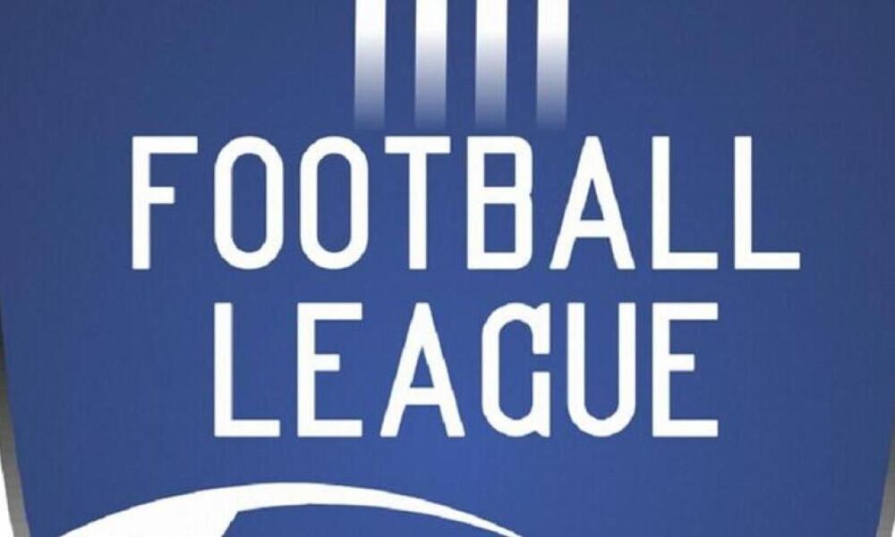 Football League: Χωρίς απόφαση η τηλεδιάσκεψη
