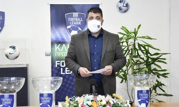 Football League: Αίτημα για να ξεκινήσουν οι προπονήσεις
