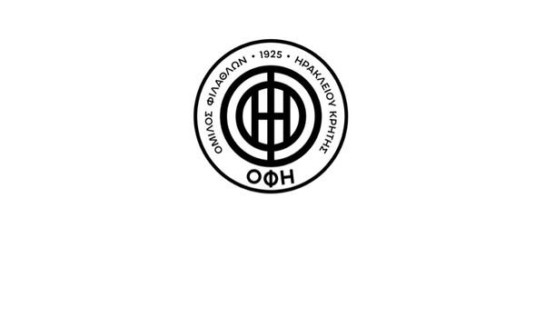 ΟΦΗ: Πρόσκληση μετόχων σε Τακτική Γενική Συνέλευση