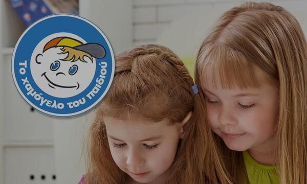 Ομάδα Προσφοράς ΟΠΑΠ: Επτά δοκιμασίες για χιλιάδες παιδικά χαμόγελα