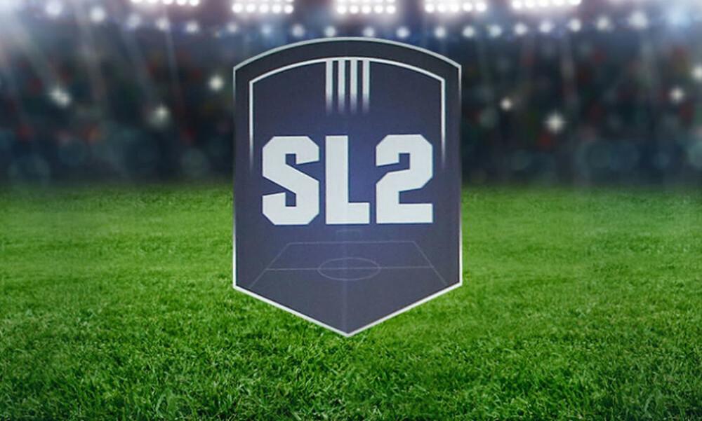 Super League 2: Προχωρά σε τροποποίηση της προκήρυξης