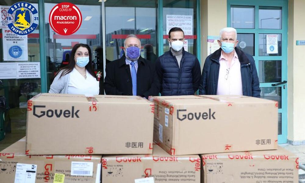 Αστέρας Τρίπολης: Δωρεά για τη μάχη κατά της πανδημίας (photos)