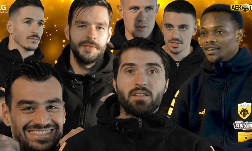 AEK: Μια γιορτινή… ανάκριση! (video)