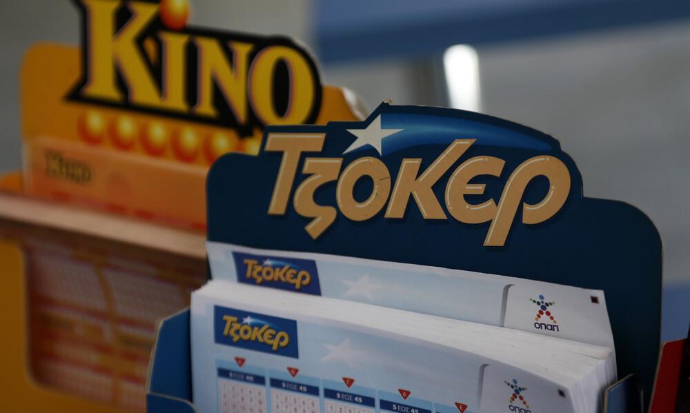 Πρωτοχρονιάτικο ρεβεγιόν με κλήρωση ΤΖΟΚΕΡ –  Πώς θα κυνηγήσετε τα 1,25 εκατ. ευρώ