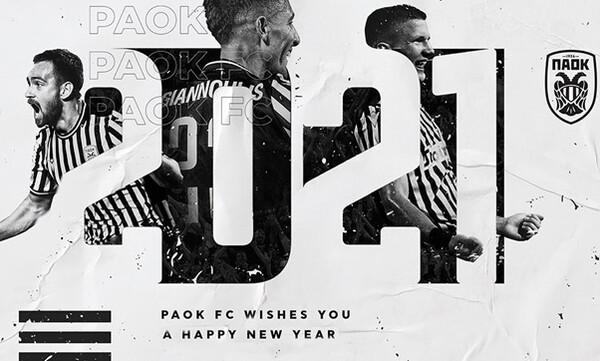 ΠΑΟΚ: «Ας αφήσουμε πίσω μας μια δύσκολη χρονιά»