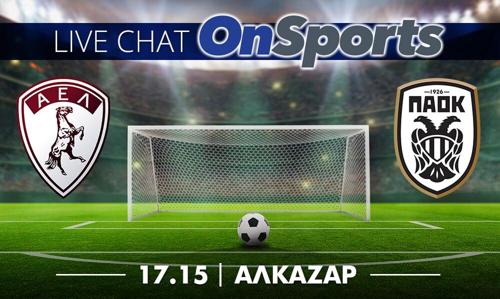 Live Chat ΑΕΛ-ΠΑΟΚ 1-1 (τελικό)