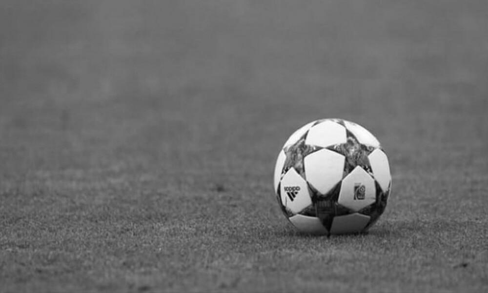 Θρήνος στο ελληνικό ποδόσφαιρο - Έφυγε πρώην πρόεδρος ιστορικής ομάδας