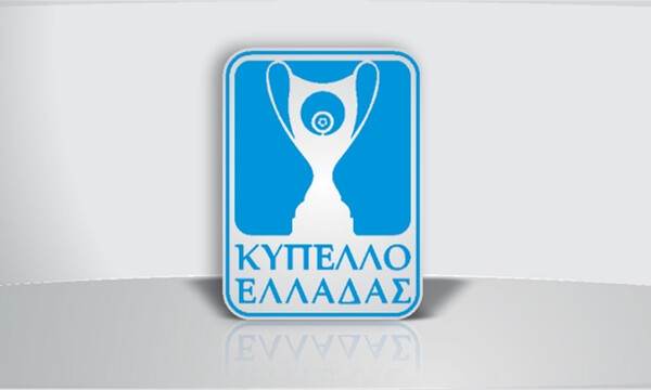 Κύπελλο Ελλάδας: Την Τρίτη (5/1) μέσω live streaming η κλήρωση
