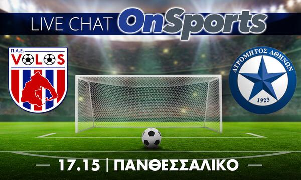 Live Chat Βόλος-Ατρόμητος 1-0 (τελικό)