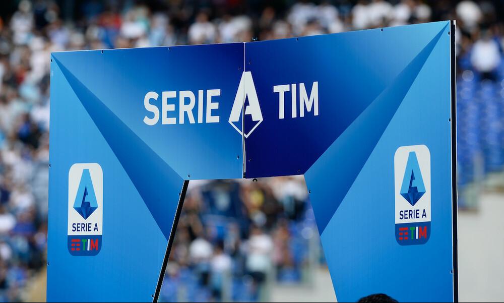 Μεγάλα ντέρμπι στη Serie A και το League Cup Αγγλίας