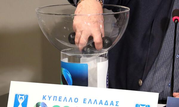 Κύπελλο Ελλάδας: Ανατροπή - Εκτός οι ομάδες της SL2 - Live Stream η κλήρωση (video)
