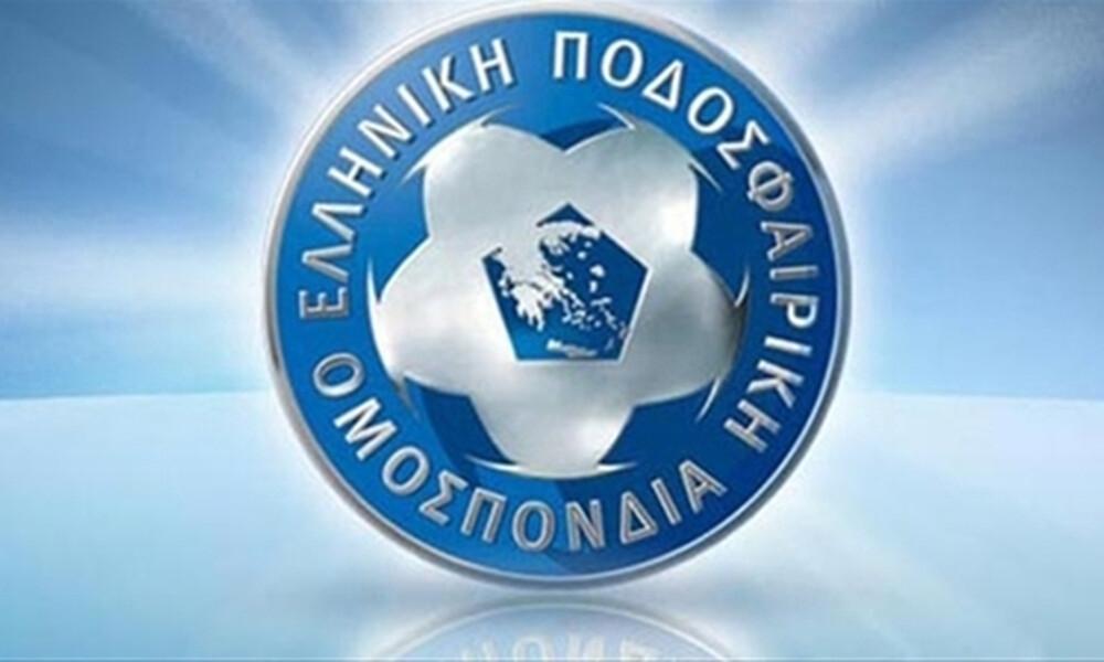 ΕΠΟ: Δίνει βοήθημα στις ομάδες της Super League 2 λόγω… Κυπέλλου!