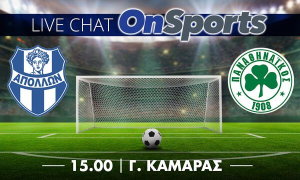 Live Chat Απόλλων Σμύρνης-Παναθηναϊκός 0-1 (τελικό)